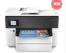 惠普(HP) OfficeJet Pro 9010 喷墨打印机
