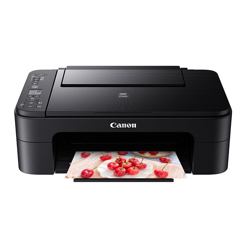 佳能(Canon) TS3380 彩色喷墨打印机