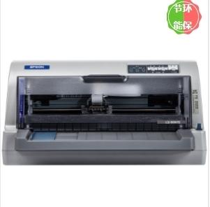 爱普生(EPSON)LQ-80KFII 针式打印机