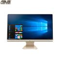 华硕/ASUS 商用台式一体机电脑A6432 21.5英寸( i3-6006U 4G 1TB 集显 无光驱 )