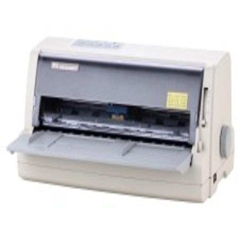 得实(DASCOM) DS-5400T 证簿打印机