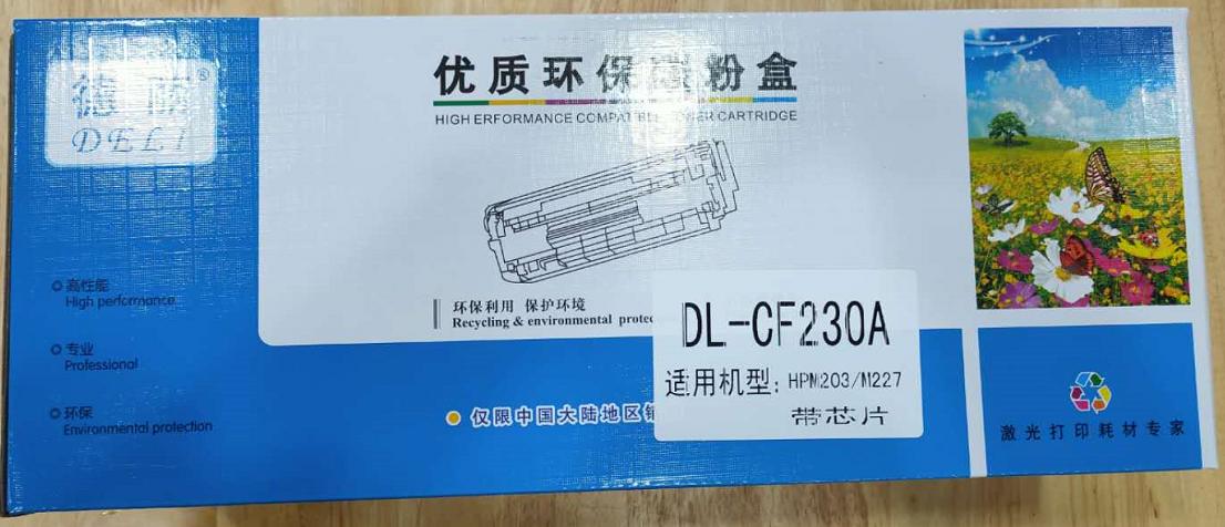 德丽 CF230A 粉盒 m203/m227 硒鼓