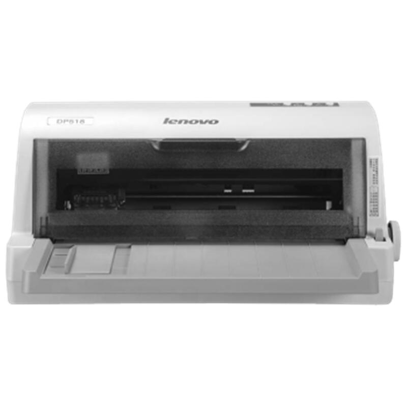 联想(Lenovo) DP528通用票据版(Windows)针式打印机