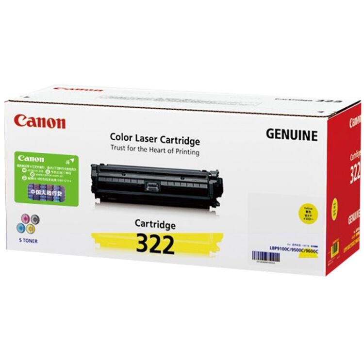 佳能(Canon)CRG-322 黄色硒鼓