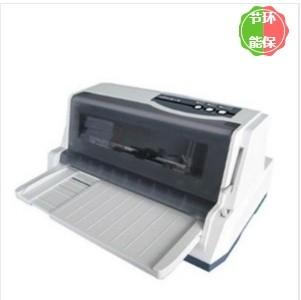 富士通(Fujitsu) DPK2085 针式打印机