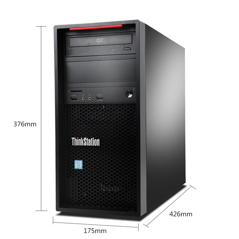 联想/Lenovo ThinkStation P520 服务器(至强W-2123/32G/1*256G SSD/P4000 8G显卡)