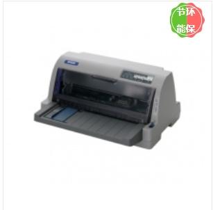 爱普生(EPSON) LQ-82KF 高效型平推针式打印机发票票据连续纸 超高速