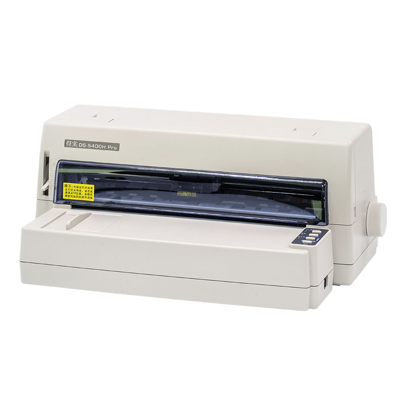 (得实/Dascom(中端)证簿打印机 DS-5400HPro 高性能24针平推证薄/新型票据打印机