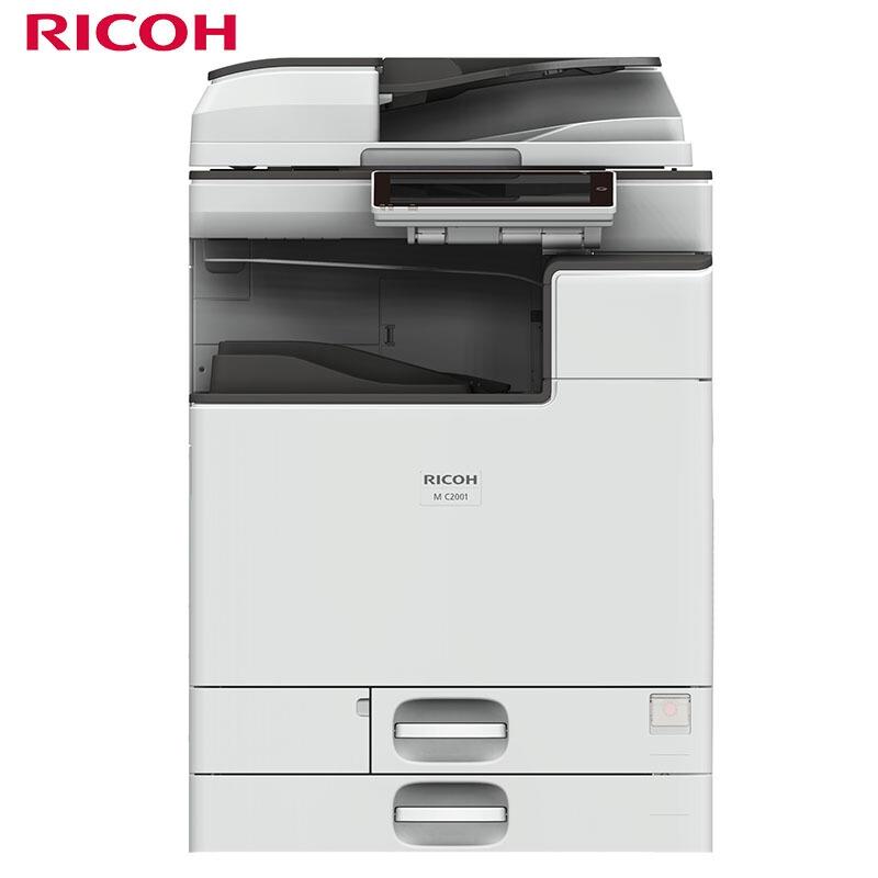 理光RICOH IM C2001 A3彩色激光复印机(标配+双层纸盒)