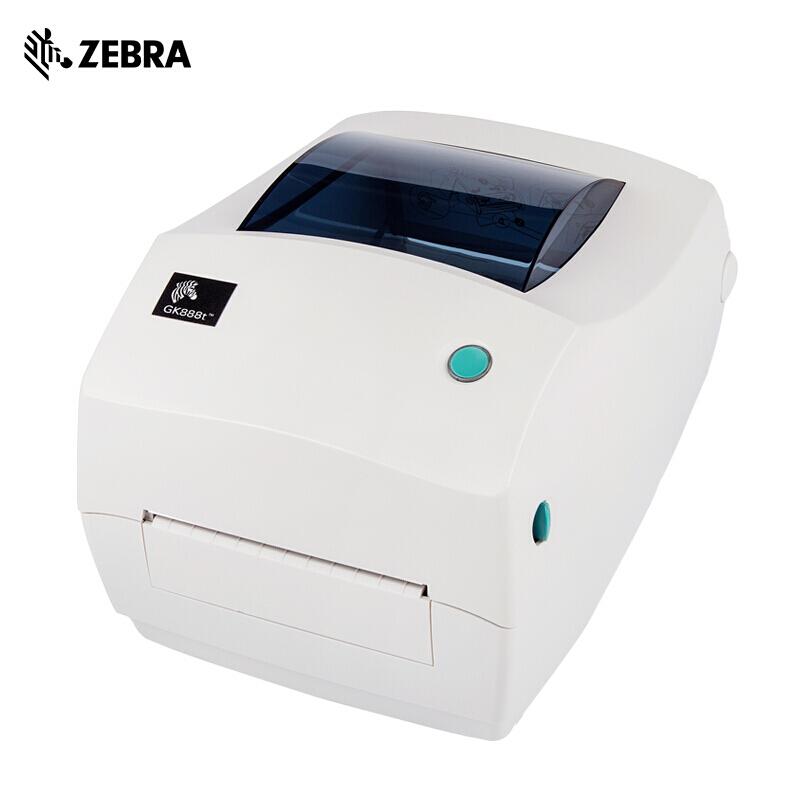 斑马(ZEBRA)GK888T 针式打印机