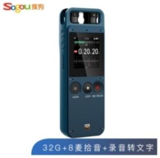 搜狗(Sogou) AI智能录音笔E1