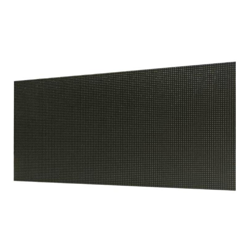 海康威视 DS-CK40FO/N 室外全彩LED显示屏 室外P4  (计量单位:平方米)