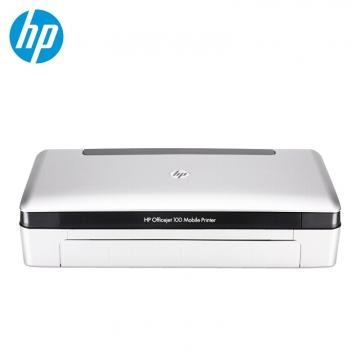 惠普(HP) OfficeJet 100 移动便携式彩色喷墨打印机