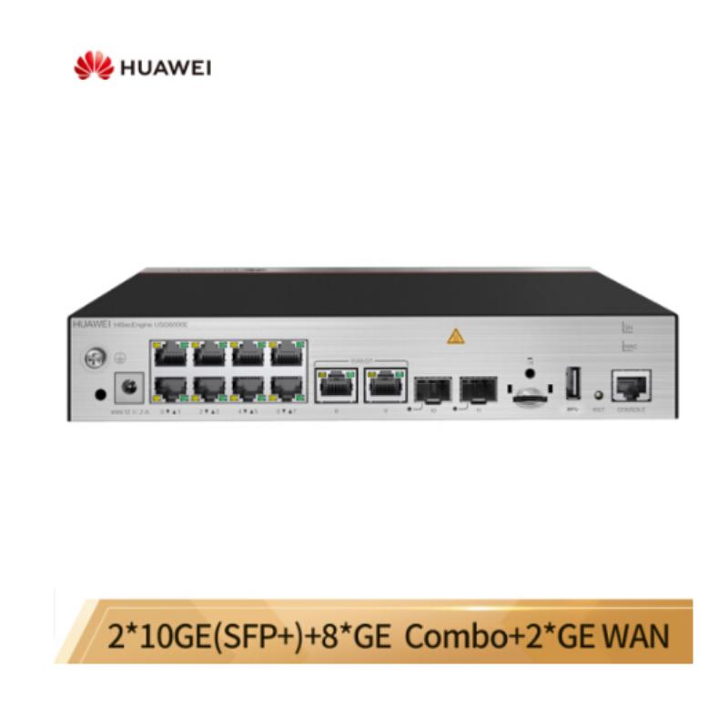 华为(Huawei) USG6308E-AC 多端口下一代企业级AI智能防火墙