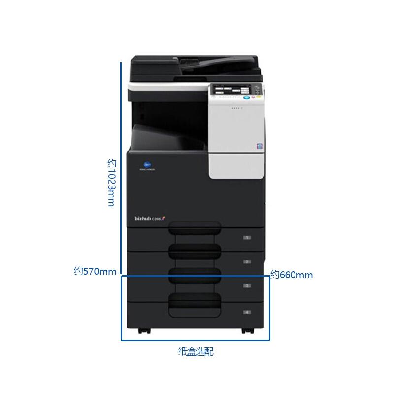 柯尼卡美能达(KONICA MINOLTA)bizhub C266 彩色激光复印机