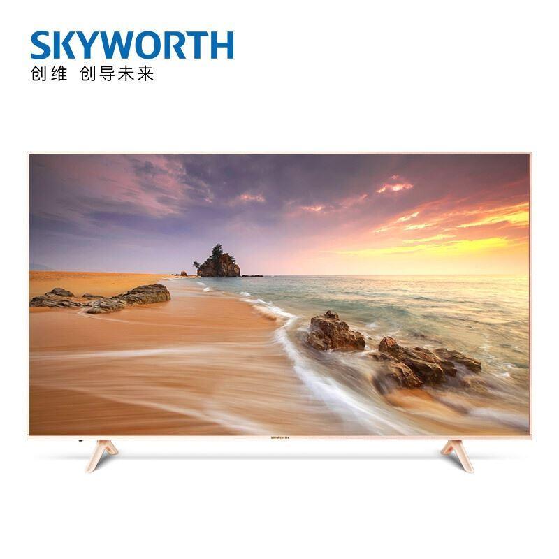 创维(Skyworth) 75G25 超高清4K智能电视机 75英寸