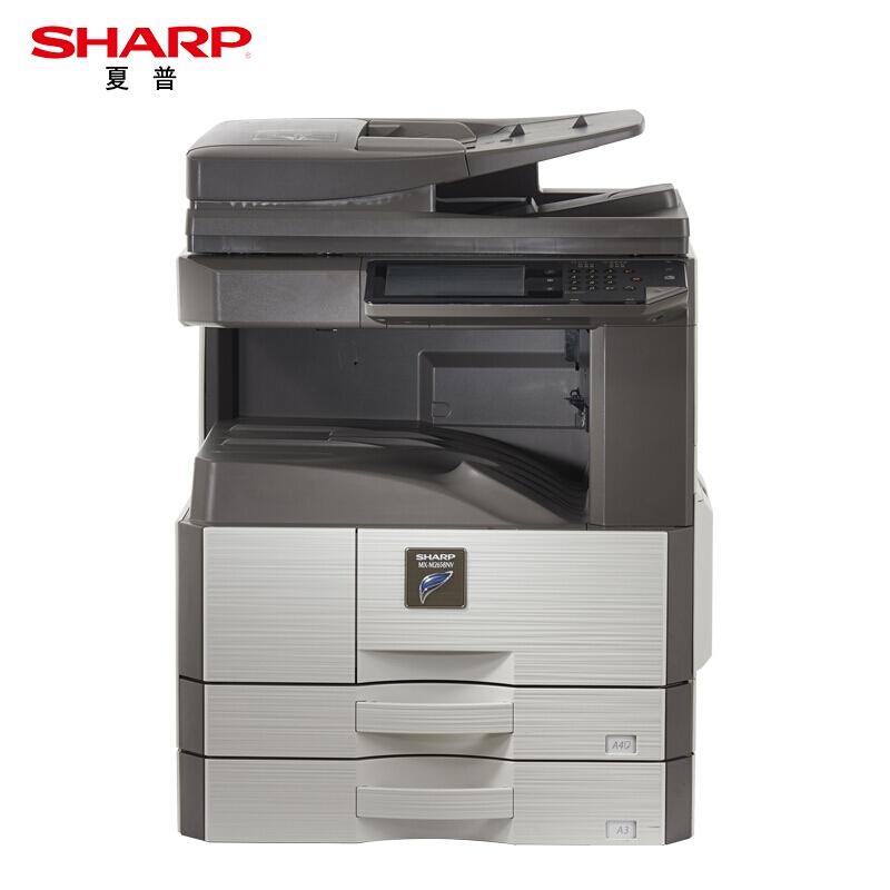 夏普(SHARP)MX-M2658NV 黑白复印机 多功能办公数码复合机(含双面输稿器+双纸盒)