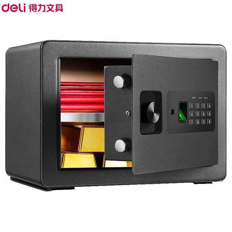 得力33559指纹密码保管箱保险柜黑色(单位:台)