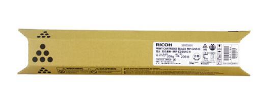 理光(Ricoh)MPC2551C 黑色碳粉盒 适用MP C2051 C2551机型 MP C2551C