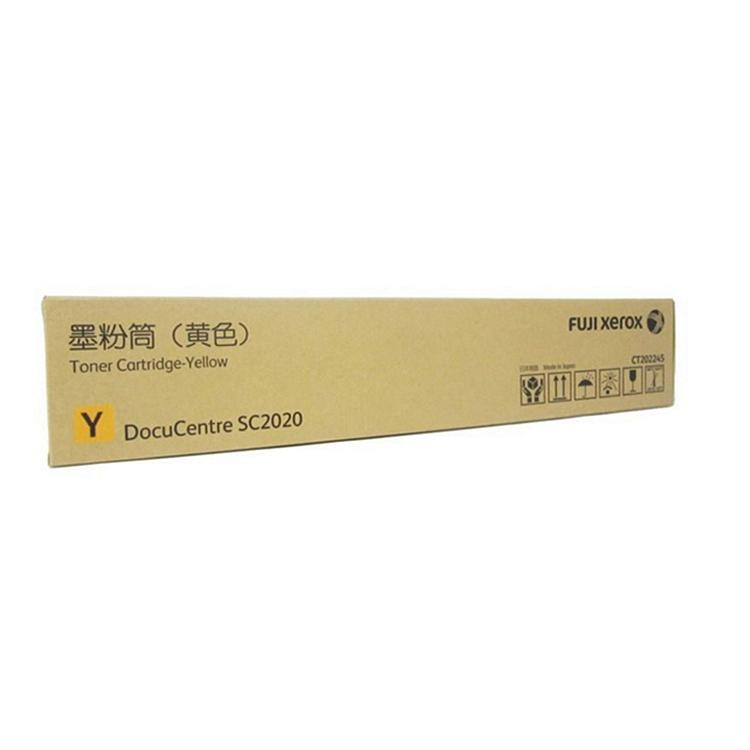 富士施乐(Fuji Xerox)粉盒/CT202245 黄色墨粉盒 3000张 适用C2020(CT202245)