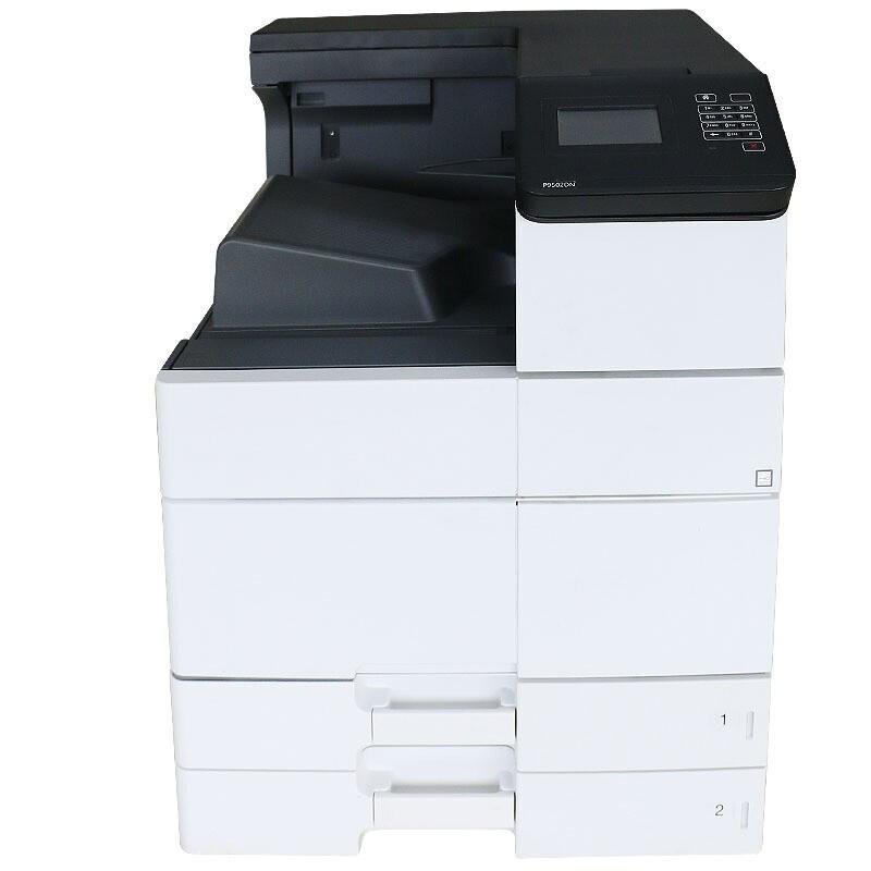 奔图 (PANTUM) P9502DN A3激光打印机 黑白复印机