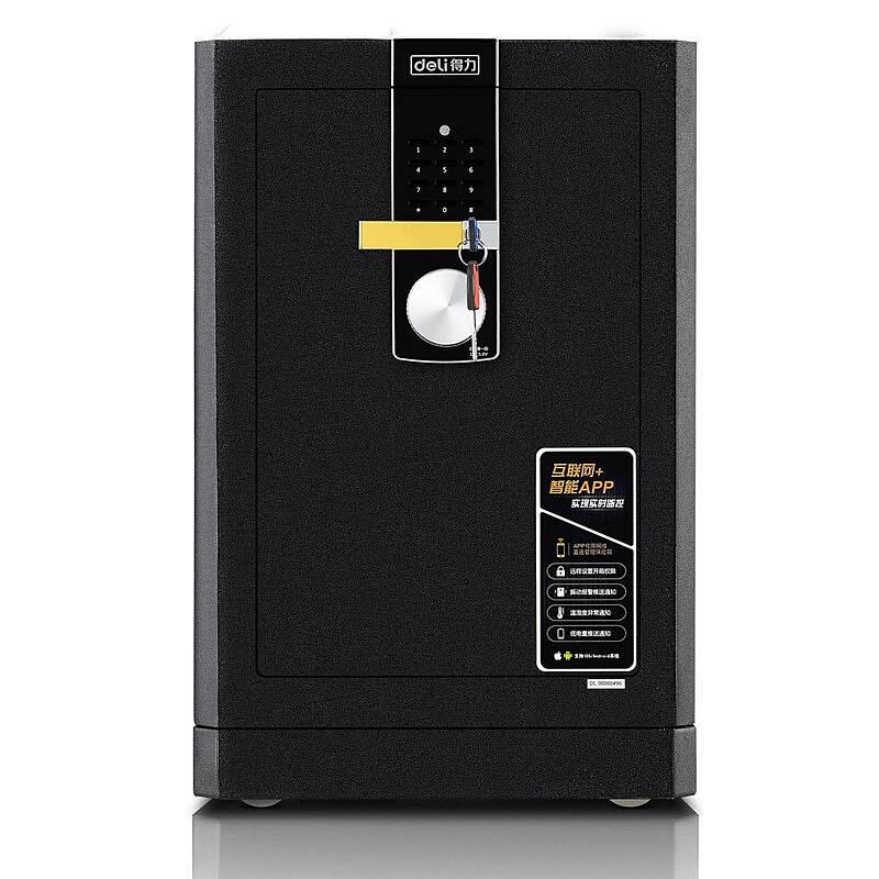 得力 4087-APP 电子密码保险柜(深灰)(单位:台)