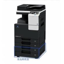 柯尼卡美能达/KONICAMINOLTA bizhub C226 彩色激光复印机