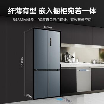 美的(Midea)513升 纤薄无霜十字冰箱 抗菌保鲜 一级变频 WIFI智能 炫晶灰BCD-513WTPZM(E) 电冰箱