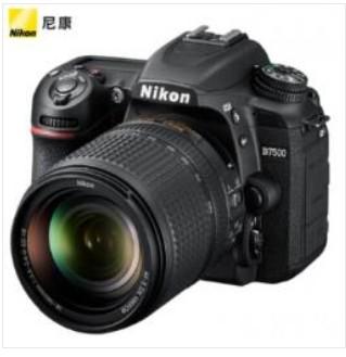 尼康(Nikon)D7500 18-200MM镜头(32G内存+相机包)照相机
