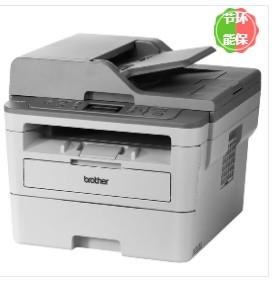 兄弟/brother DCP-B7530DN 黑白激光打印机
