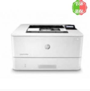 惠普/HP LaserJet Pro M405d 黑白 激光打印机