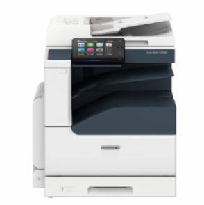 富士施乐(Fuji Xerox)ApeosPort C2560 CPS 2Tray 彩色激光复印机