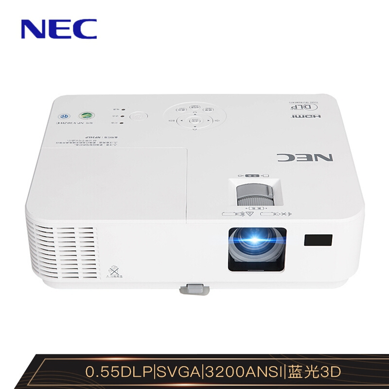 NEC NP-CR3117 投影仪 3200流明 SVGA(800*600)分辨率 10000:1对比度 DLP 4500小时