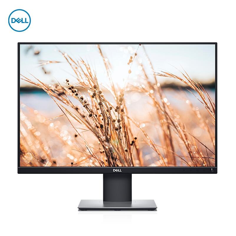 戴尔(DELL)P2421 24英寸电脑液晶显示器