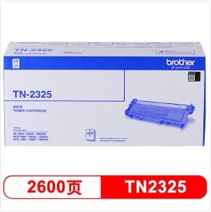 兄弟(brother)TN-2325 黑色墨盒(适用兄弟7380/7480/7880、7080/7080D/7180、2260/2260D/2560)