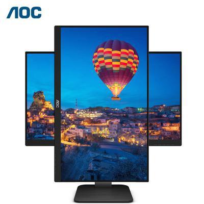 AOC 24P1U 23.8英寸液晶显示器 DP/HDMI/VGA接口 1920x1080分辨率 IPS面板 屏幕比例16:9