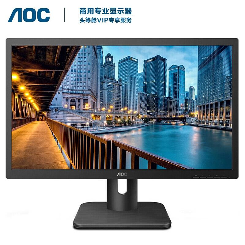 AOC 液晶显示器 20E1H 19.5英寸