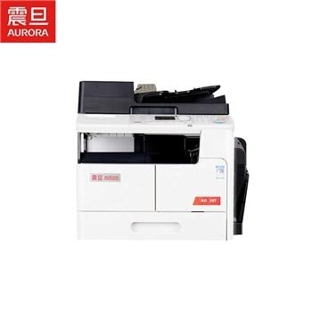 震旦 AURORA AD207 多功能数码黑白复印机(双面输稿器+单纸盒+工作台)