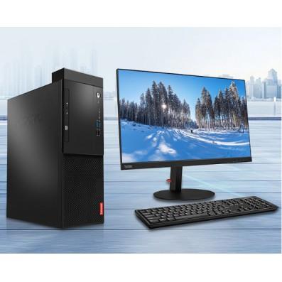 联想(LENOVO) 商用台式机启天M530-A410(R5-3600/8G/256G SSD+1T/DVDRW/2G独显/23英寸)台式计算机