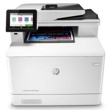惠普/HP 多功能一体机 Color LaserJet Pro MFP M479fnw A4彩色激光多功能一体机