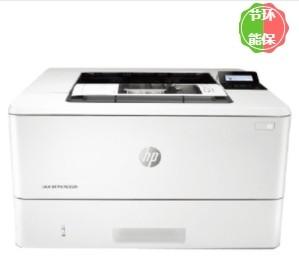 惠普(HP)LaserJet Pro M405d黑白激光打印机