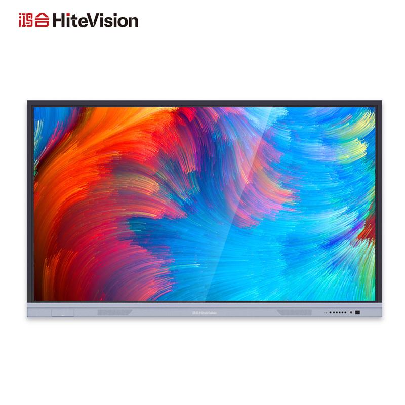 鸿合(HiteVision) HD-I6590E 65英寸 智能教育会议交互式平板触控一体机 液晶显示器