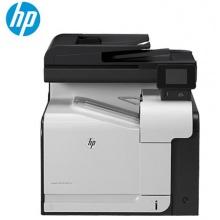 惠普(HP) M570dw 彩色多功能一体机(打印/复印/扫描/传真)