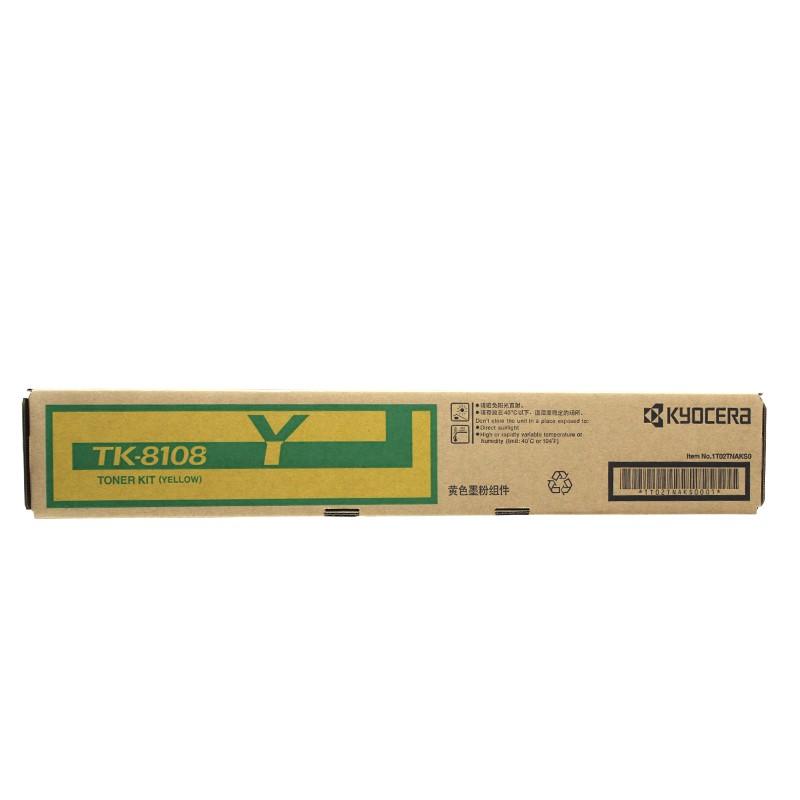 京瓷 (Kyocera) TK-8108Y黄色墨粉盒 适用于京瓷 M8024cidn 墨盒