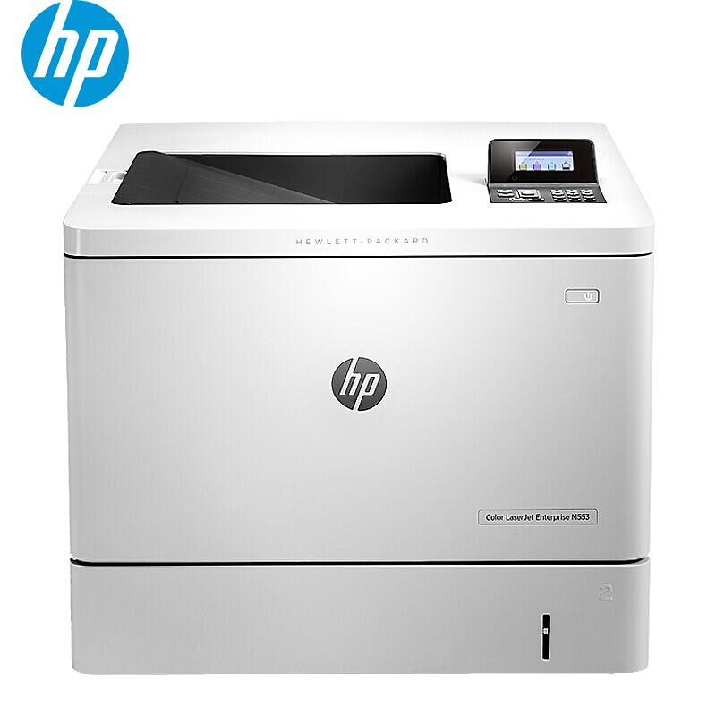 惠普(HP) M553N 彩色激光打印机