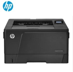 惠普(HP) 惠普HP M706N+D 黑白复印机
