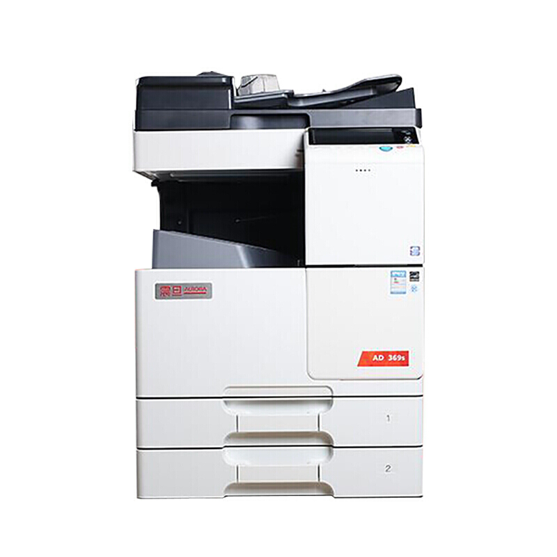 震旦/AURORA AD369S 黑白复印机