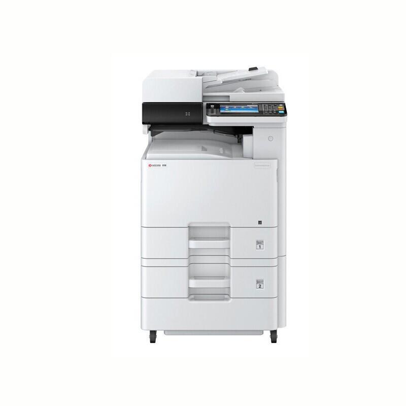 京瓷/KYOCERA ECOSYS M4230idn 黑白 多功能数码复合机(含输稿器+三纸盒落地)黑白复印机