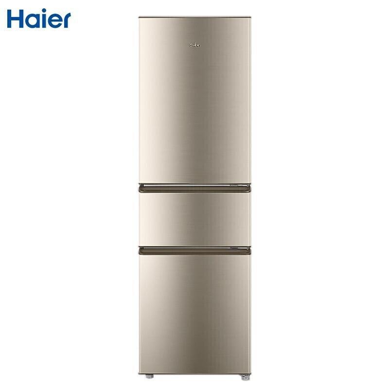 海尔(Haier)冰箱 三门 小型家用出租电冰箱 218升迷你超薄 高效节能 BCD-218STPS