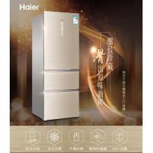 海尔/Haier BCD-325WDGFU1 电冰箱